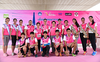 """""""Muang Thai Marathon 2015"""" – First Race Impresses Runners Started from """"Rama 8 Bridge"""" with over 6,000 people in attendance"""